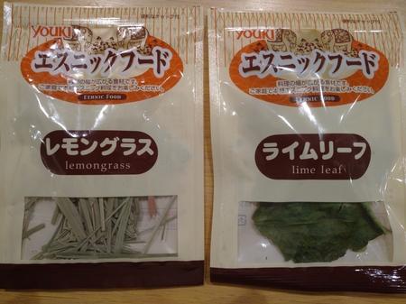 lemongrass&lime leaf.JPG