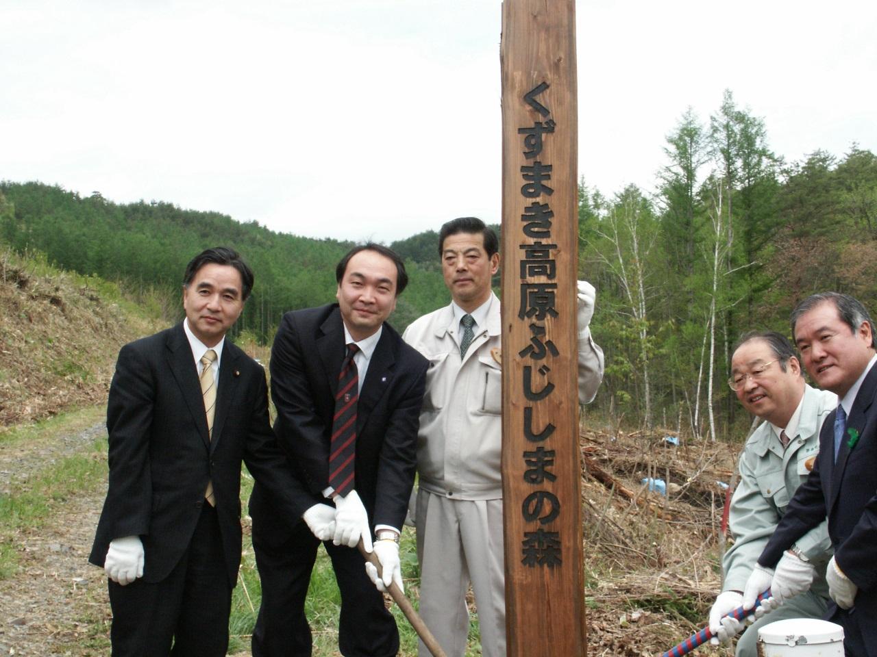 日本全国の会長就任(いわて文化大使㊿);